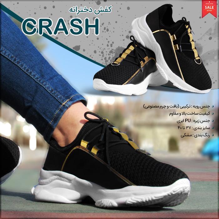 کفش اسپرت کتانی دخترانه (مشکی،طلایی)New 2019 - تیپکا - تیپ و ...